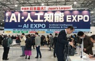 AI-EXPO2019の写真