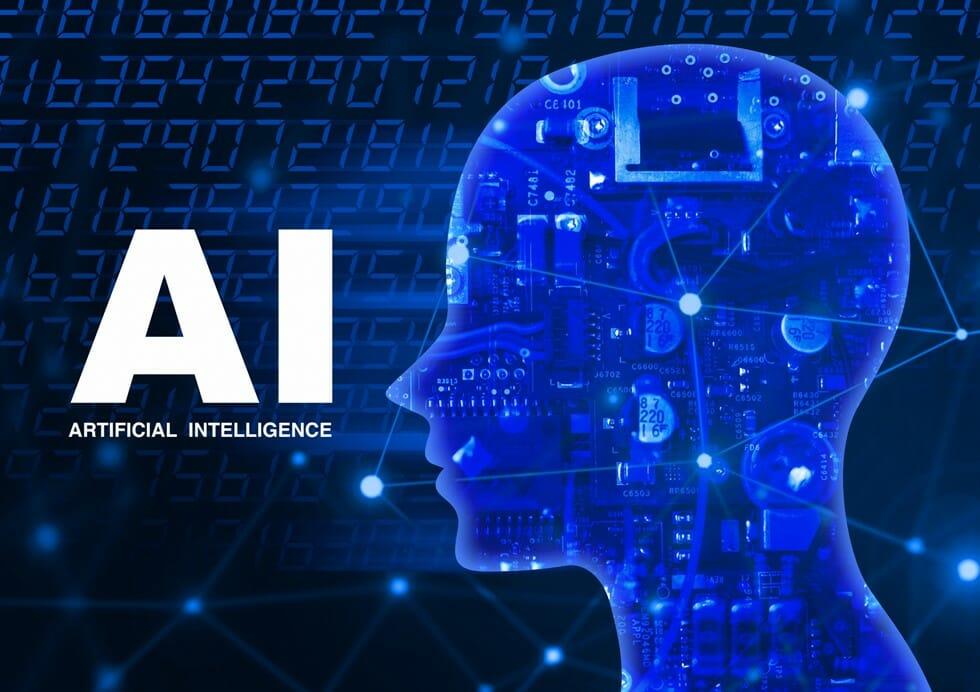 AIのイメージ図